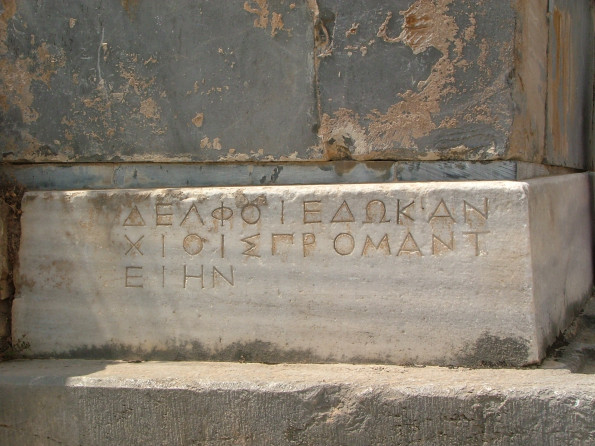 Inscription_delphi_apollo