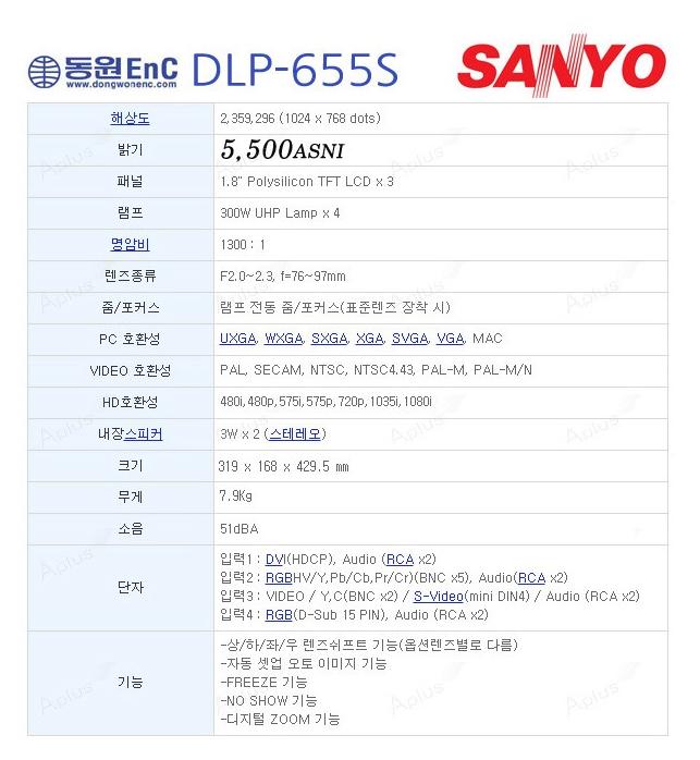 DLP655S_14.jpg
